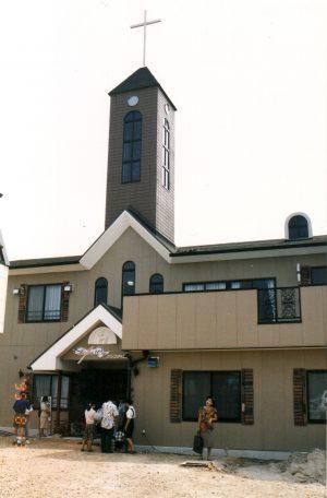 1995.教会