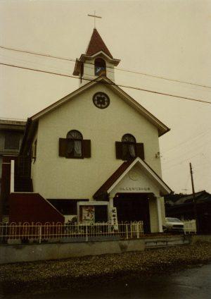 82.09 小牧福音キリスト教会 献堂式